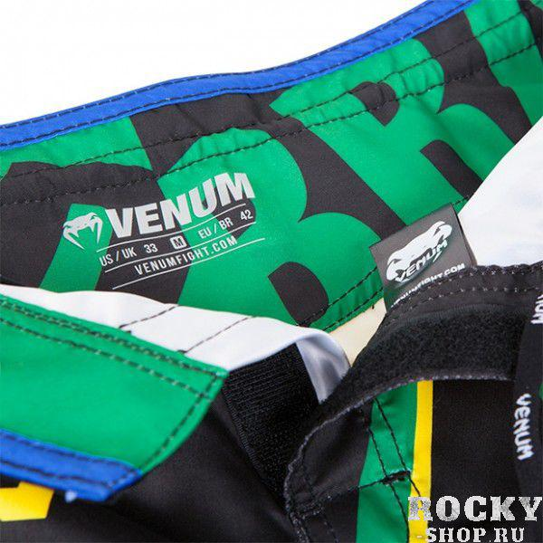 "Шорты Fightshort Venum ""Wands Conflict"" - Yellow/Blue/Green"