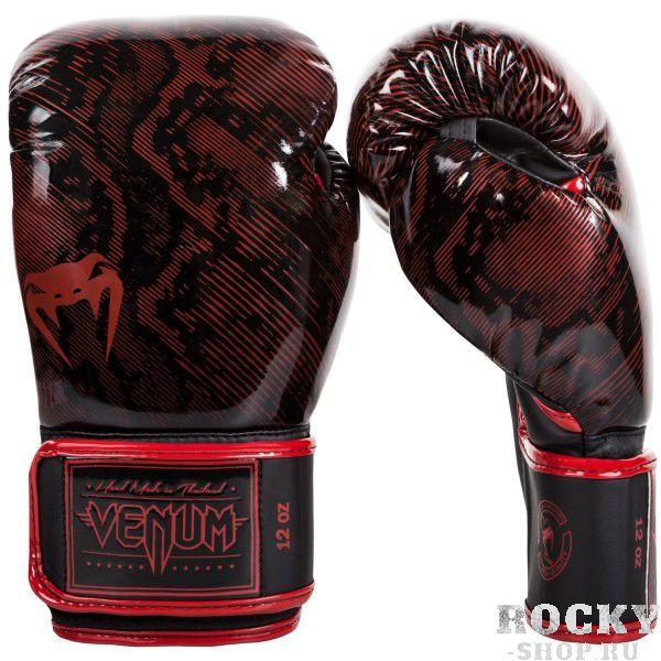 Купить Перчатки боксерские Venum Fusion Red 10 oz (арт. 10693)