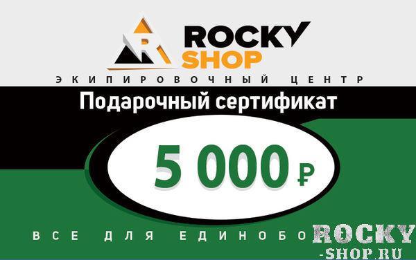 Купить Подарочный сертификат на 5000 рублей (арт. 10749)