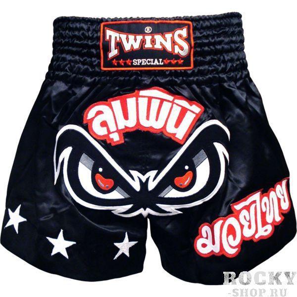 Купить Детские детские шорты для тайского бокса Twins Special (арт. 10844)