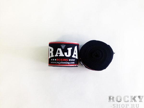 Детские боксёрские бинты, 2,5 метра RajaДля бокса<br>Изготовлены из 100% хлопка. Длина 2,5 метров <br> Удобство крепления<br> Эксклюзивное качество<br> Длинна 2,5 метров<br> Материал - хлопок<br><br>Цвет: черный