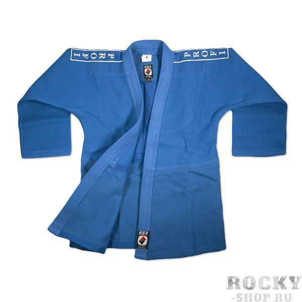 Купить Детское кимоно для дзюдо Profi Master (синее) Крепыш Я (арт. 11144)