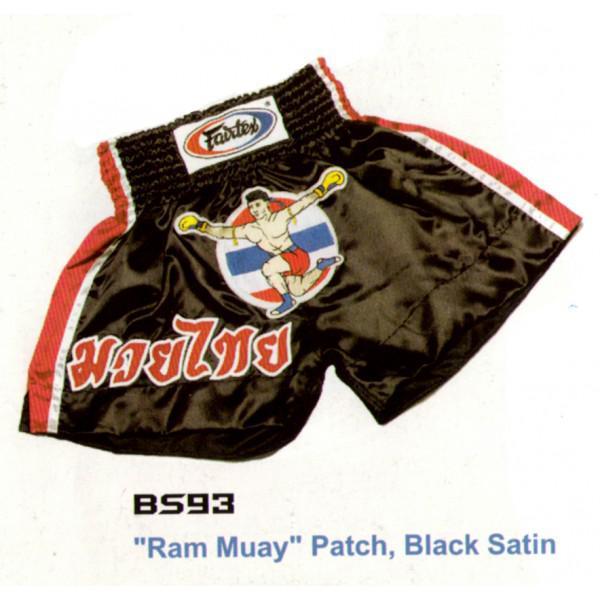 Шорты для тайского бокса Fairtex Ram Muay FairtexШорты для тайского бокса/кикбоксинга<br>Ram Muay - это традиционный танец, который исполняют бойцы тайского бокса перед боем, в процессе этого они окончательно настраиваются на бой отрешаясь от всех мирских забот. Материал - сатин, цвет черный.Детали:Ручная работа - Fairtex Thailand.Материал - сатинЦвет- черныйFairtex Original<br>