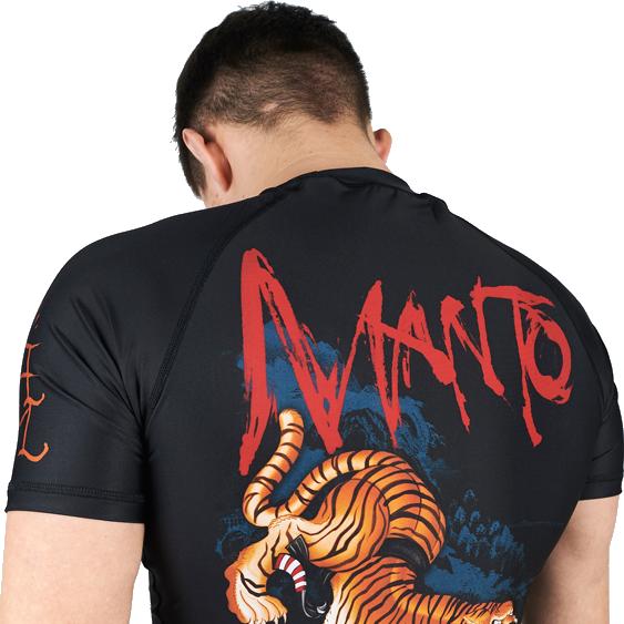 Рашгард Manto Wild Manto