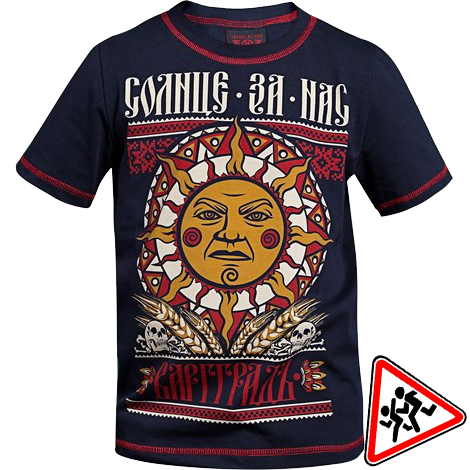 Детская футболка Варгградъ ВаргградФутболки<br>Детская футболка Варгградъ Солнце за нас тёмно-синяя. Уход: машинная стирка в холодной воде, деликатный отжим, не отбеливать. Состав: 100% хлопок.<br><br>Размер INT: 36/146