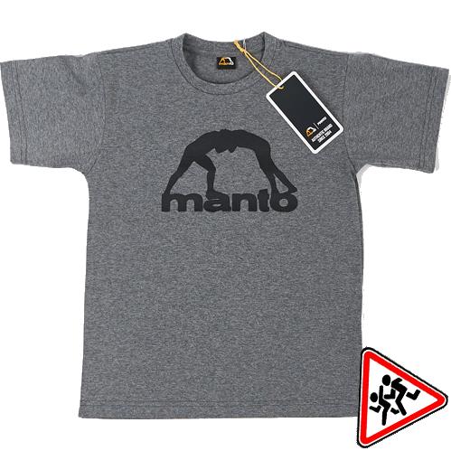 Детская футболка Manto Vibe MantoФутболки<br>Детская футболка Manto Vibe. Состав: 100% хлопок.<br><br>Размер INT: 140см