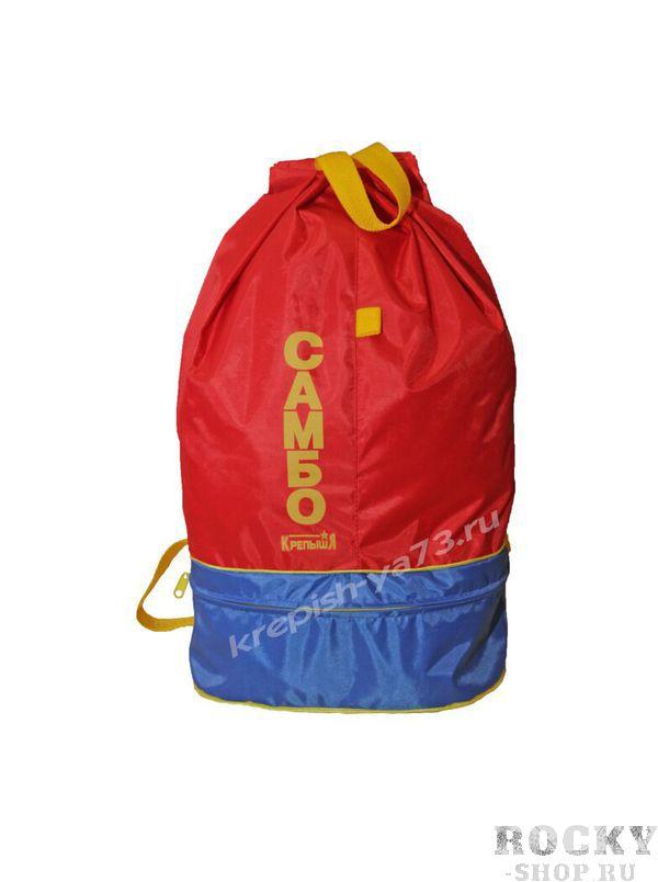 Детский рюкзак для самбо, Красный Крепыш ЯЭкипировка для Самбо<br>Очень удобный и практичный рюкзак. Идеально подходит для походов на тренировку. Рюкзак оснащен двумя отсеками: в верхнем отсеке легко размещается 2 комплекта детской экипировки; второй отсек презназначен для сменной обуви спортсмена. Рюкзак оснащен двумя наплечными лямками. Материал Оксфорд с ПВХ покрытием, плотность 420г/кв. м. Объем 12л. Водонепроницаемый. Обладает ярким дизайном, в стилистике самбо.<br>