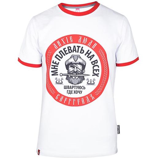 Купить Футболка Варгградъ Швартуюсь где хочу Варгград (арт. 15923)