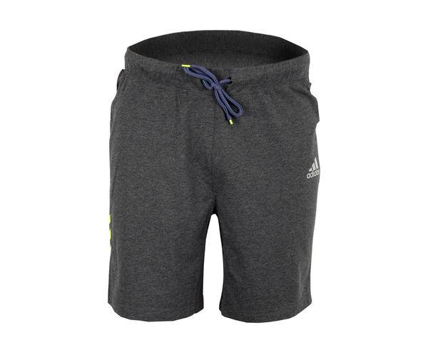 Шорты спортивные Base Shorts Speedline, серо-желтые AdidasСпортивные штаны и шорты<br>Классические шорты из коллекции Speed.  Шорты сшиты из мягкого хлопка и дополнены завязками. Технология climalite® отводит влагу и сохраняет свежесть. Эластичный пояс на регулируемых завязках-шнуркахЛоготип adidas на левой ноге. Классический кройМатериал: 60% хлопок / 40%полиэстер<br>