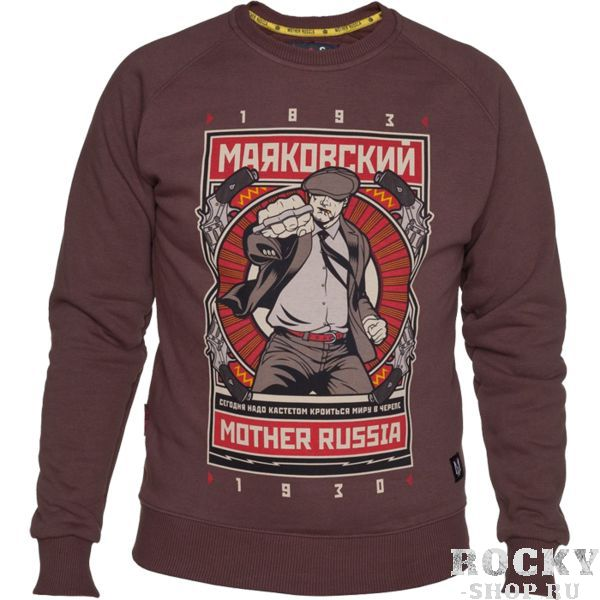 Свитшот Mother Russia Маяковский Mother Russia