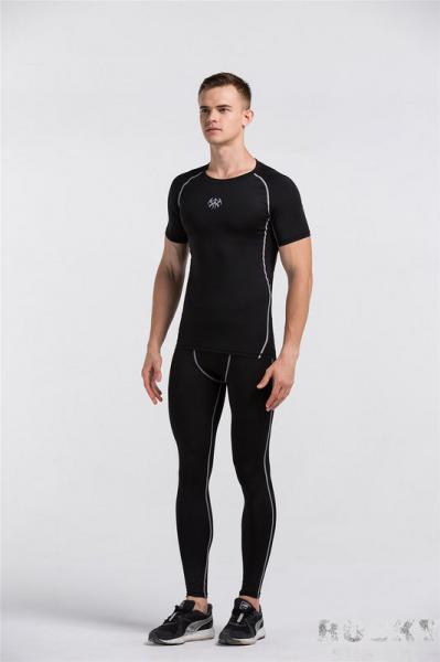 Компрессионные штаны Vansydical MBF004 Vansydical