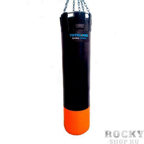 Боксерский мешок TOTALBOX DOUBLE ATTACK, 40 кг, 30х120 см AquaboxСнаряды для бокса<br>Материал: натуральная кожа (KRS/KRS-LUXE);наполнитель: пенорезиновые гранулы/текстильное волокно;подвесная система - карабин, цепи, кольцо разъемное;цвет: черный с оранжевым/темно-коричневымРазмеры: высота 120 см, диаметр 30 см. Вес: 40 кг. <br>Мешок боксерский набивной DOUBLE ATTACK выпускают из натуральной кожи, его наполнитель состоит из двух компонентов, которые различаются по составу и разделены ярко выраженной границей. Благодаря такой технологии , подвесной набивной боксерский мешок DOUBLE ATTACK обеспечивает два режима тренировочной нагрузки: верхняя часть мешка предназначена для отработки техники одиночных и серийных ударов, а также различных комбинаций ударов руками. Нижняя часть мешка – отлично подходит для отработки ударов коленом. Этот снаряд пользуется большой популярностью среди спортсменов, так как каждый спортсмен может найти для себя оптимальное решение для проведения интенсивных тренировок.<br>