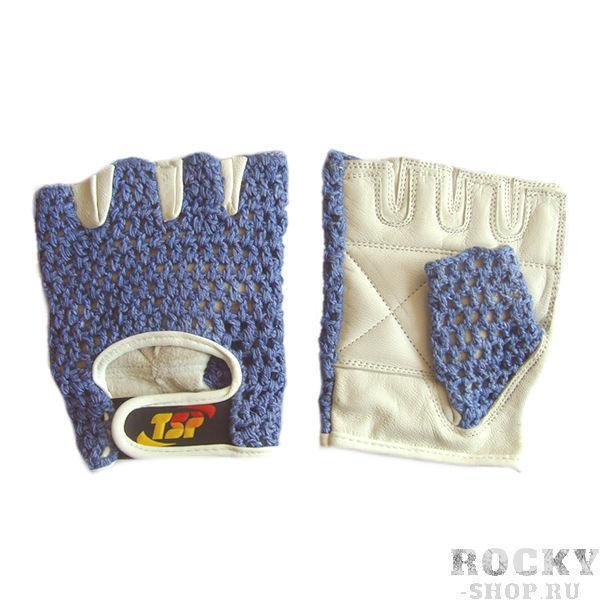 Перчатки для фитнеса, женские, Синие TSPПерчатки для фитнеса<br>Доступные женские перчатки для фитнеса. <br> Наружная часть в виде хлопковой сетки<br> Ладонная часть перчатки из кожи премиального качества<br> Дополнительные накладки на ладони и пальцах<br> Усиленные швы<br> Доступная цена<br><br>Размер: L