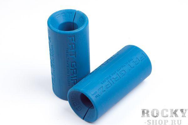 Расширители хвата FAT GRIPZ mini 50мм Band4PowerАксессуары для фитнеса<br>Длина 100 ммВнешний диаметр 50ммВнутренний диаметр 27ммМатериал - латекс 100%Вес пары -551 граммЦена указана за 2шт ( 1 пара)<br>