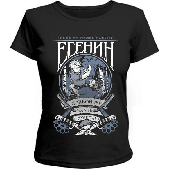 Купить Женская футболка Mother Russia Есенин (арт. 17979)