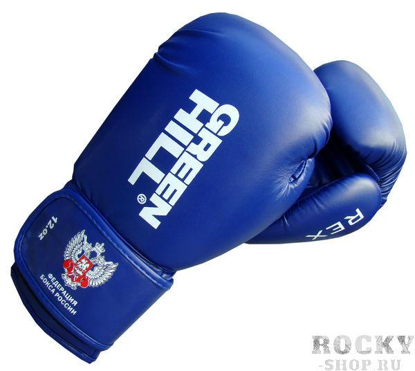 Боксерские перчатки Green Hill rex c лого федерации бокса, 12 OZ Green HillБоксерские перчатки<br>Боксерские перчатки REX для классического бокса и кикбоксинга разработаны совместно с Федерацией Бокса России. Перчатки имеют современную конструкцию, учитывающую весь накопленный за годы существования опыт бокса. Большой палец перчатки прикрыт выступом, обеспечивая защиту пальца от компрессии при сильном ударе или неточном попадании. Манжет перчаток выполнен так, чтобы в клинче была исключена возможно рассечения выступающими швами перчатки. Материал перчаток - 100% PU. Наполнитель - предварительно сформированный по технологии Pre-Shape пенополиуретан. - Тренировочные перчатки для бокса и кикбоксинга- Защита большого пальца- Безопасный манжет- Перчатка разработана своместно с Федерацией Бокса России<br><br>Размер: Синие