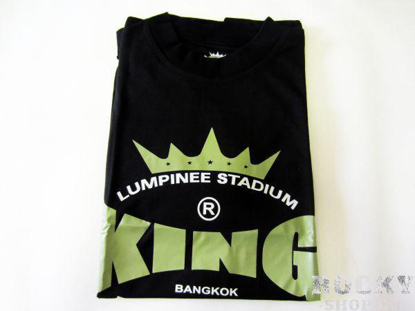 Футболка, Черный KingФутболки<br>Материал – 100% хлопок<br> Идеально годится для тренировок<br> Короткий рукав<br><br>Размер INT: Размер XXL