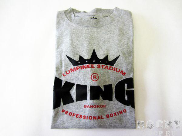 Футболка, Серый KingФутболки<br>Материал – 100% хлопок<br> Идеально годится для тренировок<br> Короткий рукав<br><br>Размер INT: Размер XXL