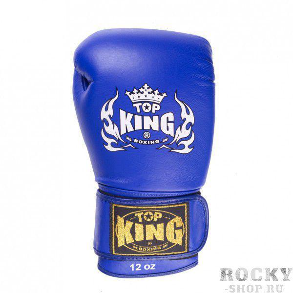 Боксерские перчатки Top King Air, 12 OZ Top KingБоксерские перчатки<br>Особая форма перчаток Top King Air делает невозможным получение какого-либо ущерба даже при экстремальных нагрузках. Сосредоточенность производителя на таких характеристиках, как надежность и удобство, привело к оснащению перчаток современной системой циркуляции воздуха и мощной абсорбирующей подкладкой. Те, кто знаком с преимуществами воловьей кожи, оценят натуральный подход дизайнеров, использующих данный материал, в том числе и для создания основы этой модели экипировки.<br><br>Размер: синий/blue