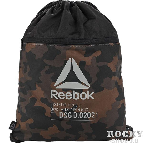 Купить Сумка для обуви Reebok (арт. 22867)