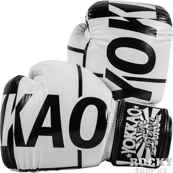 Боксерские перчатки Yokkao Cube, 10 oz YokkaoБоксерские перчатки<br>Боксерские перчатки Yokkao Cube. Yokkao - один из лидеров по производству экипировки для тайского бокса. Данные перчатки подойдут и для работы на мешках, и на лапах, и для работы в самых жестких спаррингах. Внутри перчатки наполнены пеной, которая хорошо гасит силу ударов и не дает рукам травмироваться. Большой палец на перчатки зафиксирован. Данные перчатки для бокса выполнены из кожи КРС. Запястье надёжно фиксируется манжетой. Сделаны вручную в Таиланде.<br>