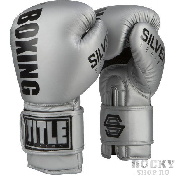 Боксерские перчатки Title Silver series TITLE 12 oz (арт. 24092)  - купить со скидкой