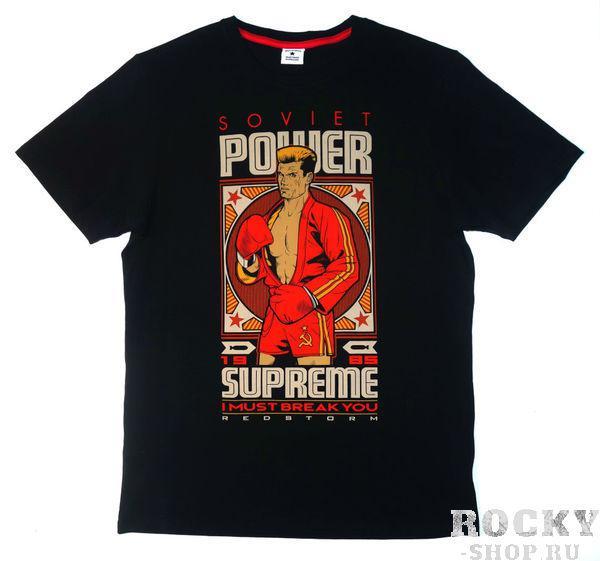 Футболка CrewandKing Ivan CrewandKingФутболки<br>Стильная футболка с агрессивным принтом. 100% хлопок.<br><br>Размер INT: XL