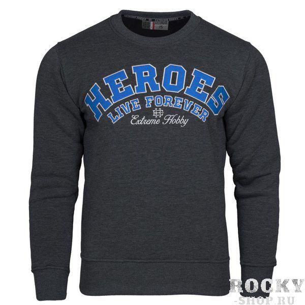 Купить Классическая толстовка heroes (синий графит) Extreme Hobby (арт. 24398)