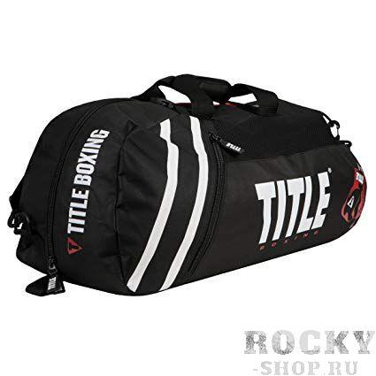 Купить Спортивная сумка-рюкзак TITLE World Champion 2.0 Black/Black (арт. 27376)