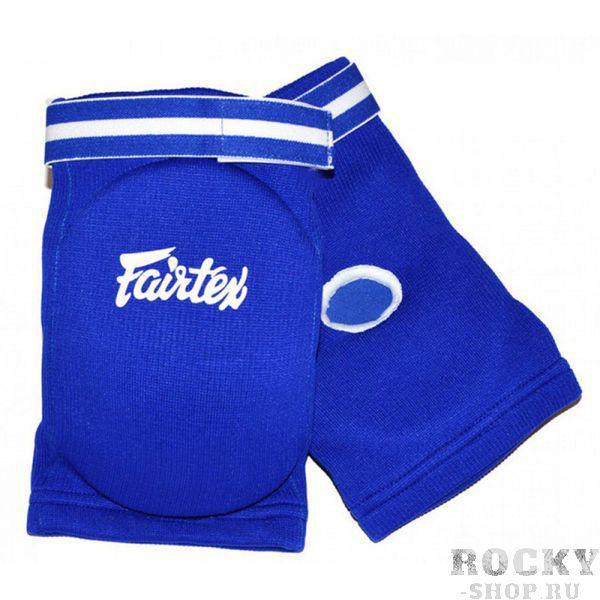 Налокотники Fairtex Blue (арт. 29883)  - купить со скидкой