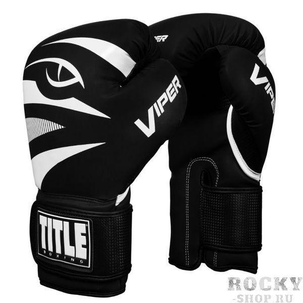 Боксерские перчатки TITLE Viper Strike Select Black/White, 14 OZ TITLE