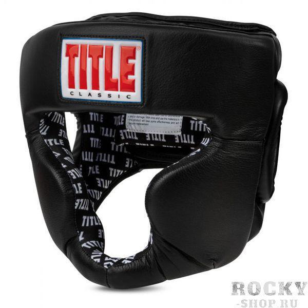 Шлем для бокса Title Classic Full Coverage Training Headgear 2.0 TITLE