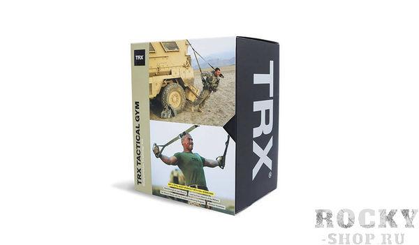 Тренажер TRX Tactical Gym Trx Fit