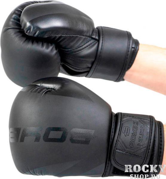 Детские боксерские перчатки BoyBo Stain Black, 4 OZ Boybo