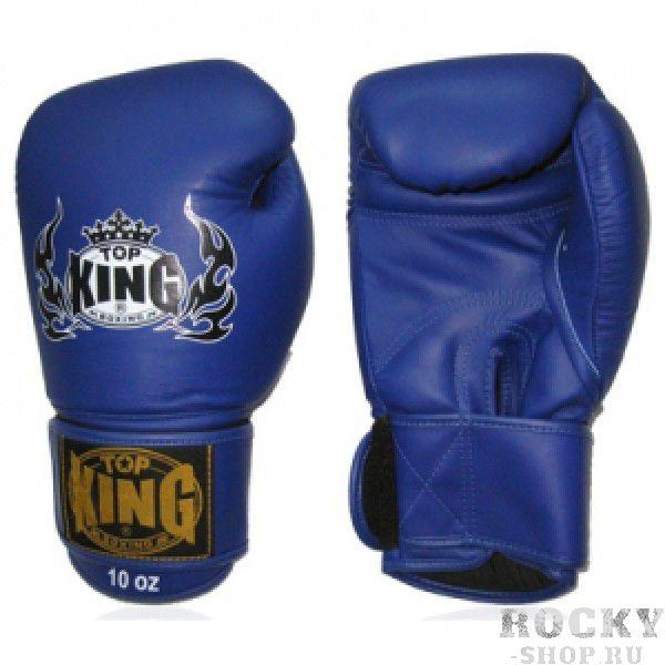 Перчатки боксерские Top King Ultimate Blue (арт. 3728)  - купить со скидкой
