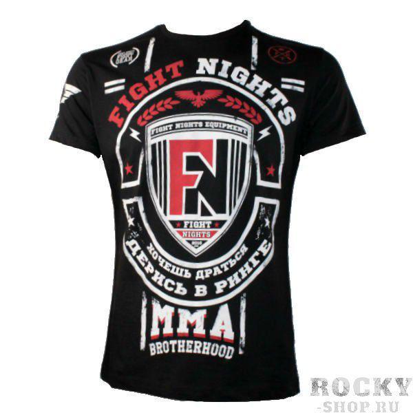 Футболка Fight Nights ММА лого, черная Fight NightsФутболки / Майки / Поло<br>Оригинальный и спортивный дизайн футболки Fight Nights ММА не оставит равнодушным ни одного любителя энергичной и активной жизни. Высококачественный материал подарит вам не только комфортные ощущения, но и докажет, что вы определенно сделали правильный выбор.<br><br>Размер INT: XL