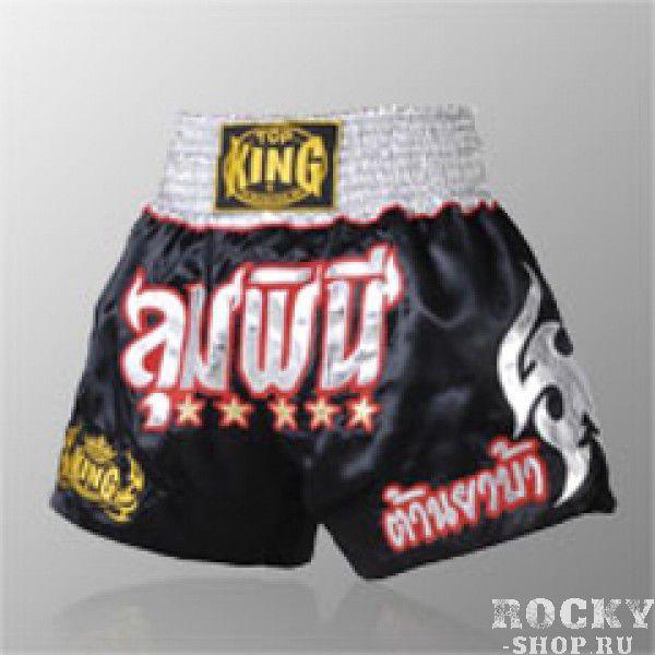 Шорты тайские Top King TKTBS-011 Top King