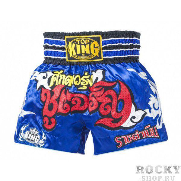 Шорты тайские Top King TKTBS-074 Top KingШорты для тайского бокса/кикбоксинга<br>Отличные шорты для тайского бокса от Top King. Сделано в Тайланде.<br><br>Размер INT: XL