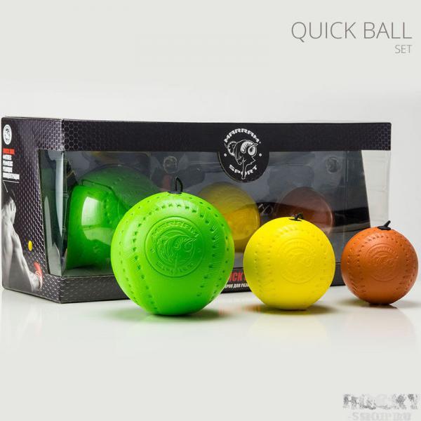 Тренажер боксера quick ball Green HillТренажеры боксера<br>В комплект входит:Бандаж, выполненный из эластичного материалаМаленький мяч (оранжевый, диаметром 55 мм, весом 35 г)Средний мяч (желтый, диаметром 65 мм, весом 50 г)Большоймяч (зеленый, диаметром 85 мм, весом 45 г)Мешок для хранения и транспортировки тренажераКомплект предназначен для прохождения всех уровней сложности, предусмотренных данным тренажером ( L-начальный, M-средний, S-продвинутый). Рекомендован людям, желающим освоить технику владения тренажером, достигнув оптимальных результатов в каждом из уровней. Предназначендля людей, занимающихся спортом или желающим им заняться, спортсменов-любителей и профессионалов, а также для занятий детей под присмотром взрослых. <br><br>Развивает скорость и ловкость<br>Улучшает координацию движений и концентрацию внимания<br>Развивает рефлексы и реакцию<br>Увеличивает точность и хлесткость удара<br>Способствует похудению и поддержанию хорошей физической формы<br>Снимает общее напряжение<br>Тренирует глазные мышцы с целью коррекции зрения<br>Подходит детям для занятий спортом под присмотром взрослых<br>