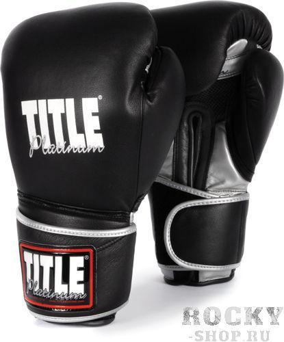 Купить Перчатки тренировочные TITLE Platinum Paramount 10oz (арт. 4178)