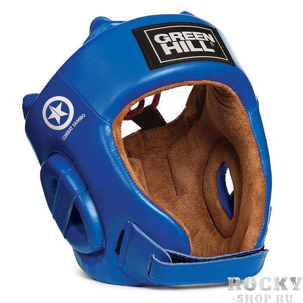 Шлем five stars combat sambo, Синий Green HillБоксерские шлемы<br>Материал: Натуральная кожаВиды спорта: Боевое самбоШлем Fivestar. Сделан из высококачественной натуральной кожи. Двойная система крепления (сверху и сзади), с фиксацией «липучкой» на подбородке, позволит максимально точно подогнать шлем по размеру. Отличный выбор не только для проведения соревновательных поединков, но и для тренировок. Размер: При подборе шлема следует также учесть, что размеры шлемов можно регулировать за счет специальных застежек. Для выбора шлемов, ориентируйтесь на следующие данные:охват головы - размер48-53 см - S54-56 см - М57-60 см – L61-63 см - XL<br><br><br>Шлем FIVE STARCOMBAT SAMBO предназначен для тренировок и выступлений в рамках боевого самбо. Текстура, форма и модель полностью соответствуют требованиям Всероссийской Федерации самбо. <br><br>- Производитель - Green Hill<br>- Является официальной экипировкой Сборной России по боевому самбо<br>- Изготовлен из высококачественной натуральной кожи<br>- Внутренняя замшевая подкладка обеспечивает комфорт в использовании<br>- Высокая степень прочности<br>- Долговечность<br>- Двойная система крепления и мягкие пластины на шнуровке обеспечивают правильную фиксацию и не позволяют шлему упасть во время боя<br>- Дополнительное предохранение ушей обеспечивают надежную защиту от травм<br>- При правильной фиксации имеет широкий угол обзора и не мешает в бою<br>- Надежность, эргономичность и высокое качество этой модели давно завоевали любовь и предпочтение как простых спортсменов, так и чемпионов<br><br>Размер: L