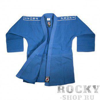 Купить Кимоно для дзюдо Profi Master (синее)-140 Крепыш Я (арт. 4965)