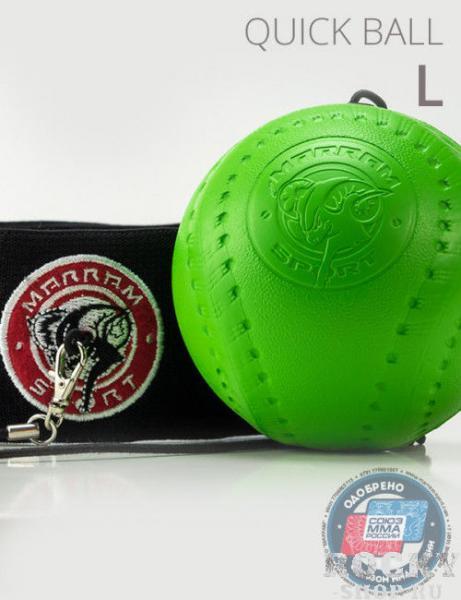 Тренажер боксера Quick Ball Одинарный, L (начальный уровень) Green HillТренажеры боксера<br>В комплект входит:Бандаж, выполненный из эластичного материалаБольшой мяч (зеленый, диаметром 85 мм, весом 45 г)Предназначендля начинающих спортсменов и людей, желающих обрести хорошую физическую форму, для занятий фитнесом.Рекомендованк использованию для всех людей, не имеющих особыхнавыков работы с тренажером, офисным сотрудникам и людям, ведущим малоподвижный образ жизни, а такжедетям под присмотром взрослых.<br>
