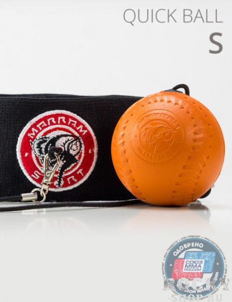 Тренажер боксера Quick Ball Одинарный, S (продвинутый уровень) Green HillТренажеры боксера<br>В комплект входит:Бандаж, выполненный из эластичного материалаМаленький мяч (оранжевый, диаметром 55 мм, весом 35 г)Предназначендля подготовленных спортсменов. Рекомендованк использованию после прохождения начального и среднего уровней.Идеален для спортсменов, занимающихсяконтактными видами единоборств, а также для людей имеющих определенные навыки работы с тренажером.<br>