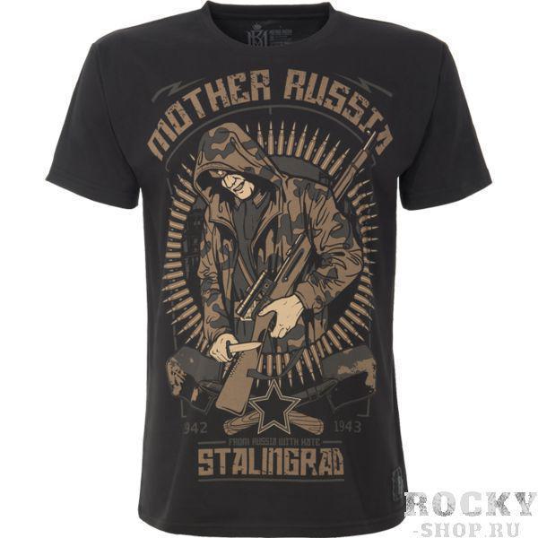 Купить Футболка Mother Russia Сталинград (арт. 6609)
