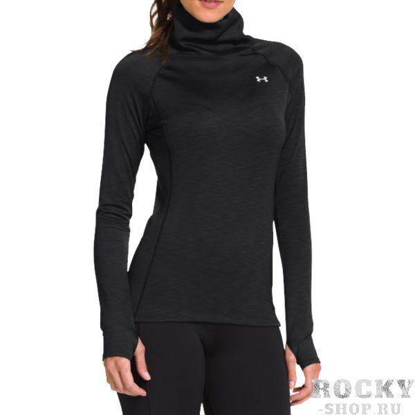 Купить Женская спортивная кофта-водолазка Under Armour ColdGear Cozy Neck (арт. 6663)