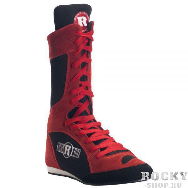 Боксерки высокие 6-12, Красные RINGSIDEБоксерки<br>Профессиональные боксерки объединяющие в себе стиль и исполнение <br><br> Рифленая, резиновая подошва<br> Дополнительная поддержка лодыжки<br> Легкость и прочность<br> Материал сетка/замша<br><br>Размер: Размер 45
