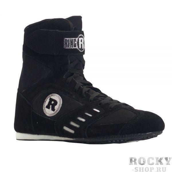 Боксерки низкие 6-13, Черные RINGSIDEБоксерки<br>Стилизованные боксерки от RINGSIDE <br><br> Рифленая ,резиновая подошва<br> Крюк-Петля на щиколотке<br> Усиленный носок<br> Дышащий материал<br><br>Размер: Размер 40
