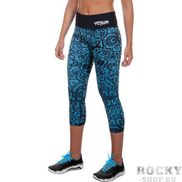 Женские компрессионные бриджи Venum Fusion VenumКомпрессионные штаны / шорты<br>Женские компрессионные бриджи Venum Fusion.Предназначены для улучшения кровообращения в мышцах, что, в свою очередь, способствует уменьшению времени на восстановление полной работоспособности мышц.Прекрасно сидят на теле, хорошо тянутся, абсолютно НЕ сковывают движения.Очень приятная на ощупь ткань.Штаны Venum достаточно быстро сохнут.Плоские швы не натирают кожу.Предназначены для занятий самыми различными единоборствами, кроссфитом, фитнесом, железным спортом и т.д..Уход: ручная стирка в холодной воде, деликатный отжим, не отбеливать.Состав: полиэстер и спандекс.<br>