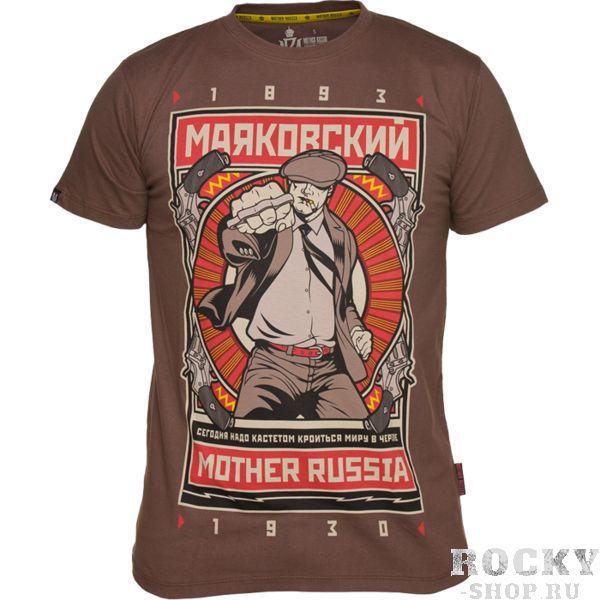 Купить Футболка Mother Russia Пушкин (арт. 8351)